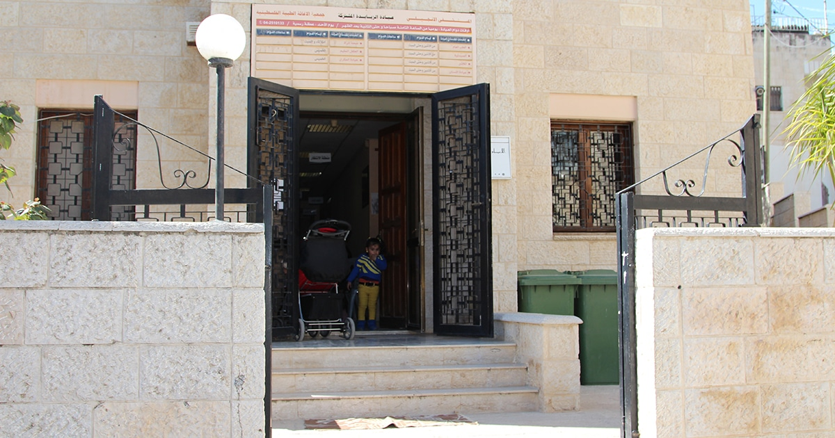 The Penman Medical Clinic, located in Zababdeh in the West Bank, is one of the most prominent ministries of the Episcopal Diocese of Jerusalem. As part of its annual Jerusalem Sunday celebrations, the Anglican Church of Canada collects donations to help support the clinic.