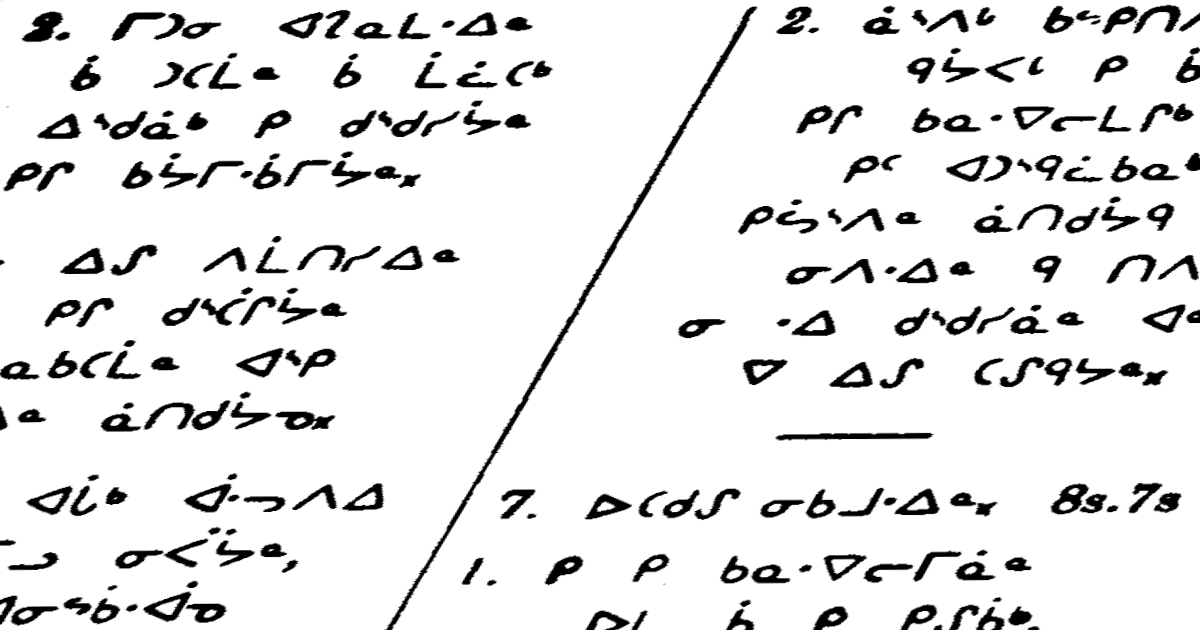 Sample image of Cree text